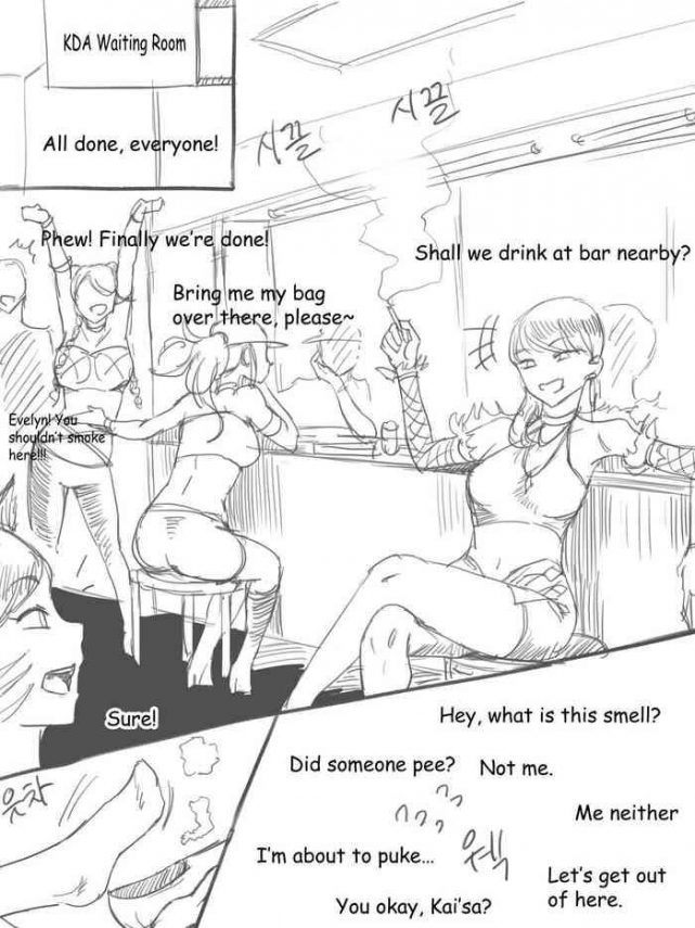 Solo Female 발까인- League of legends hentai Egg Vibrator