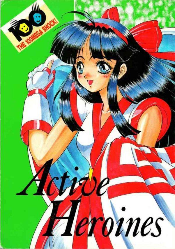 Abuse Active Heroines- Samurai spirits hentai Dragon quest iv hentai Dragon quest v hentai Super mario brothers hentai Gym Clothes