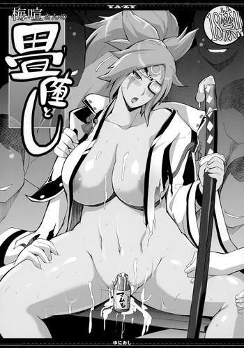 Hot Baiken-san no Tatami Otoshi- Guilty gear hentai Featured Actress