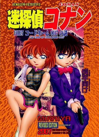 Milf Hentai Bumbling Detective Conan – File 7: The Case of Code Name 0017- Detective conan hentai For Women