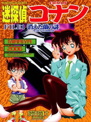 Hand Job [Miraiya (Asari Shimeji] Bumbling Detective Conan-File01-The Case Of The Missing Ran (Detective Conan) [English] [Tonigobe]- Detective conan hentai Cowgirl