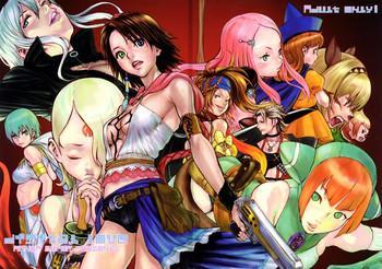 Eng Sub Digital Love- Final fantasy x-2 hentai Final fantasy hentai Squirting