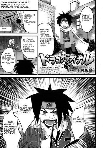 Solo Female [Doi Sakazaki] Dragon Final 3 ~Soshite Chikase e~ | Dragon Final 3 ~until the dick-cheese~ (COMIC Unreal 2007-04 Vol. 6) [English] {bewbs666}- Dragon quest iii hentai Dragon quest hentai Drama
