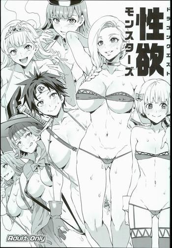 Lolicon Dragon Quest Seiyoku Monsters- Dragon quest iii hentai Dragon quest iv hentai Dragon quest v hentai Dragon quest hentai Ropes & Ties