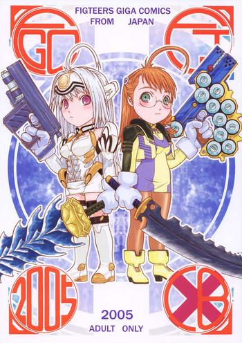 Hot Fighters Giga Comics Round 8- Xenosaga hentai Final fantasy hentai Ichigeki sacchu hoihoi-san hentai Transsexual