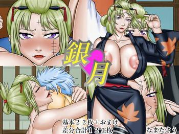Big Ass Gingetsu- Gintama hentai Female College Student
