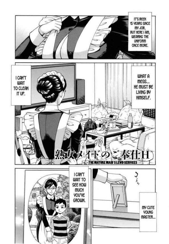 Uncensored Full Color Jukujo Maid-san no Gohoushi H Gym Clothes