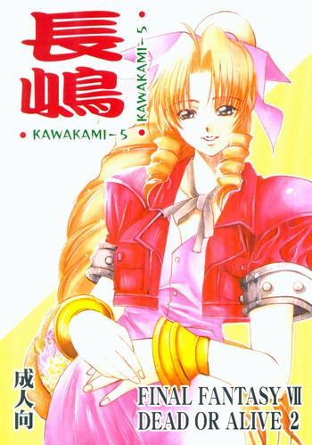 Eng Sub KAWAKAMI 5 Nagashima- Dead or alive hentai Final fantasy vii hentai Masturbation