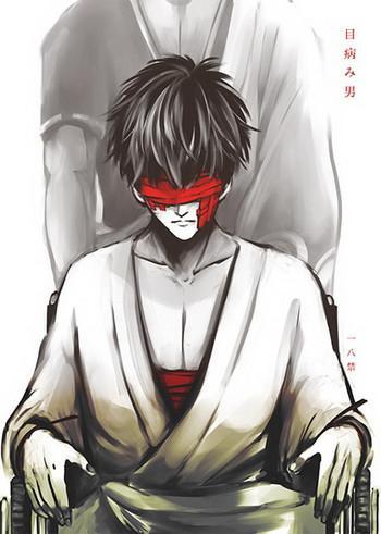 Full Color Me Yami Otoko- Gintama hentai Reluctant