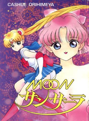 Groping Moon Samsara- Sailor moon hentai KIMONO