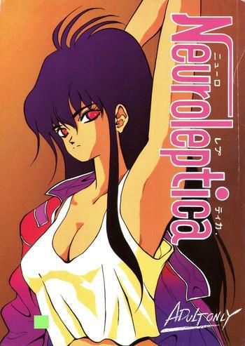 Gudao hentai Neuroleptica- Street fighter hentai Ranma 12 hentai Sailor Uniform