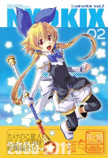 Big Penis NYOKIX vol.2 – Takenoko Seijin no Yorozu Sairoku Soushuuhen Sono 2.- Darkstalkers hentai Dragon quest hentai Ropes & Ties