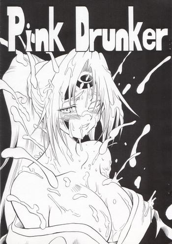 Eng Sub Pink Drunker- Guilty gear hentai Beautiful Girl