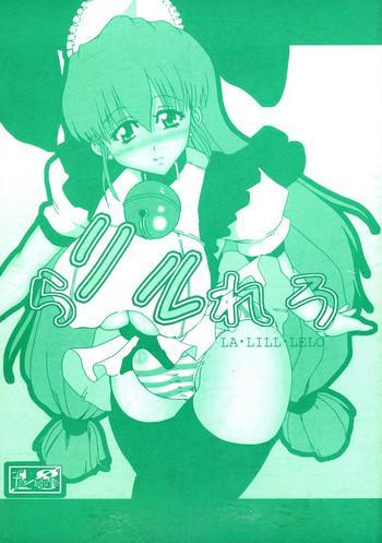Groping Ra Riru Rero Vol. 1- Guilty gear hentai KIMONO