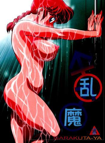 Stockings Ranma- Ranma 12 hentai Slender