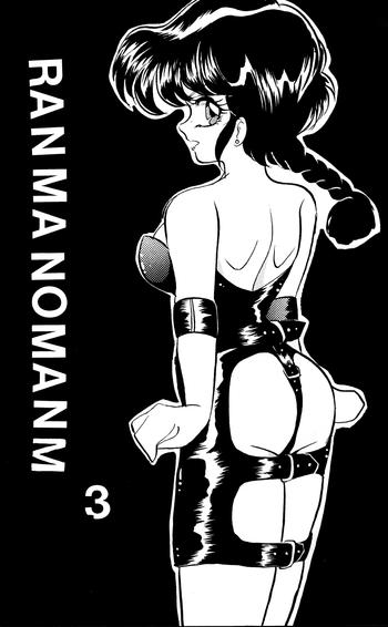 Hand Job Ranma no Manma 3- Ranma 12 hentai Hi-def