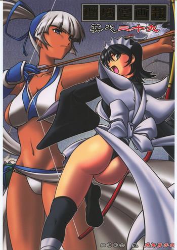 Big breasts Ruri Dou Gahou 29- Samurai spirits hentai Pranks