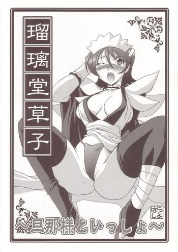 Teitoku hentai Ruridou Soushi- Street fighter hentai King of fighters hentai Married Woman