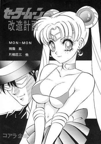 Mother fuck Sailor Moon Kaizou Keikaku- Sailor moon hentai Doggy Style