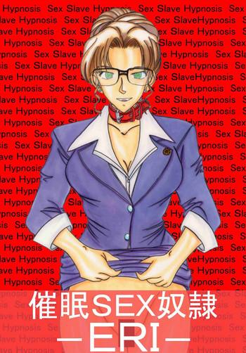 Footjob Saimin SEX Dorei- Detective conan hentai Lotion