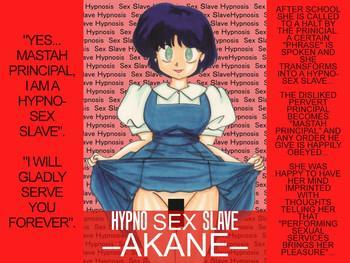 Bikini [Light Rate Port Pink] Saimin SEX Dorei -AKANE-   Hypno SEX Slave -AKANE- (Ranma 1/2) [English] [Optitron]- Ranma 12 hentai School Swimsuits