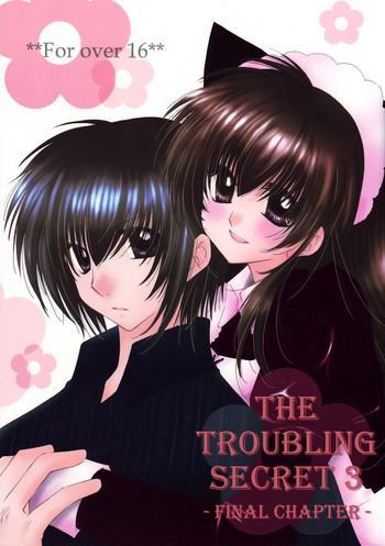 Outdoor Tobikiri no Himitsu 3 <<Kanketsuhen>> | The troubling secret << Final chapter >>- Inuyasha hentai Office Lady