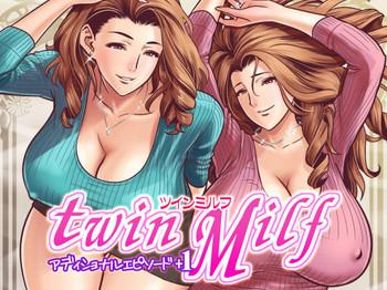 twin milf additional episode 1 cover