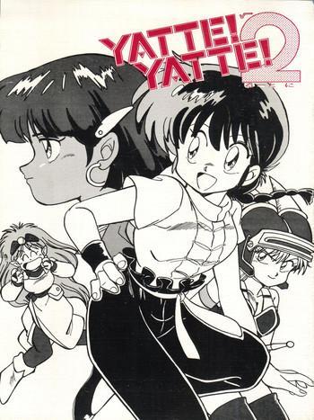 Abuse Yatte Yatte MISSION √2- Ranma 12 hentai Fushigi no umi no nadia hentai Idol densetsu eriko hentai Chinpui hentai Magical taruruuto-kun hentai Married Woman