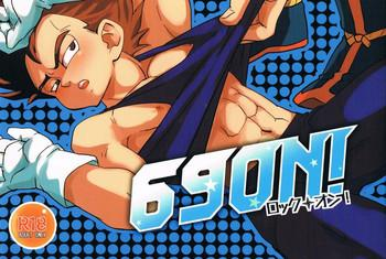 Uncensored 69On!- Dragon ball z hentai For Women