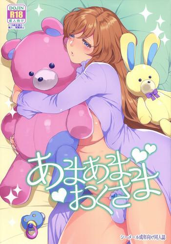 Hairy Sexy Amaama Oku-sama- Original hentai Huge Butt