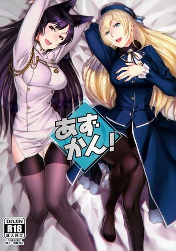 Mother fuck Azukan!- Kantai collection hentai Azur lane hentai Married Woman