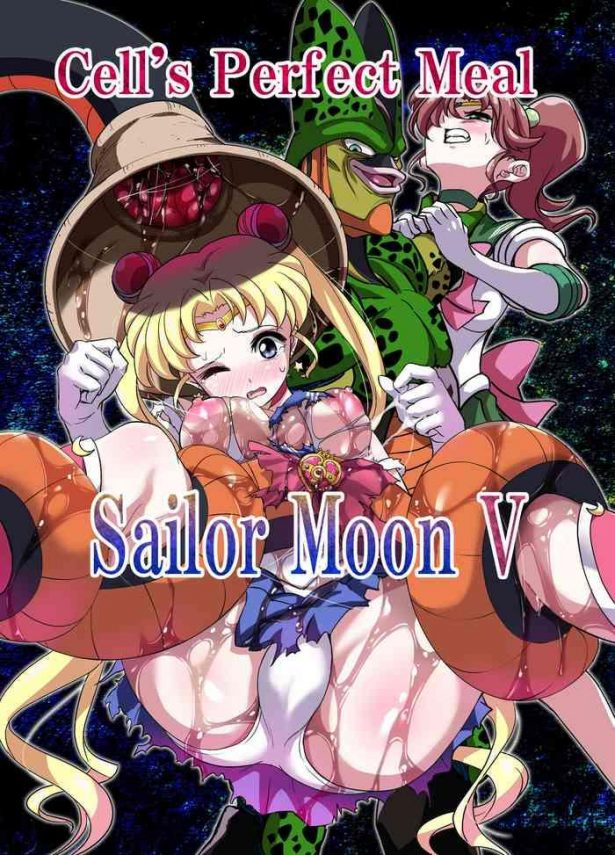 Uncensored Full Color Cell no Esa Ext. Sangetsuhen | Cell's Perfect Meal: Sailor Moon V- Dragon ball z hentai Sailor moon | bishoujo senshi sailor moon hentai Doggy Style