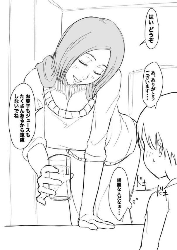 Solo Female おばショタ- Bleach hentai Office Lady