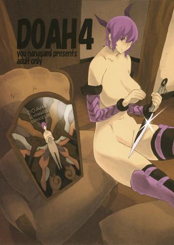 Yaoi hentai DOAH 4- Dead or alive hentai KIMONO