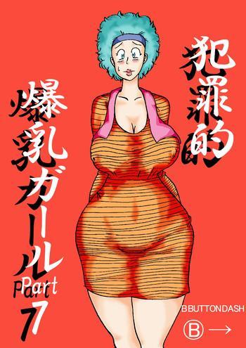 Outdoor Hanzaiteki Bakunyuu Girl Part 7- Dragon ball z hentai Dragon ball hentai Cumshot Ass