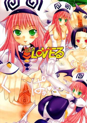 Naruto Kupaa LOVE-ru- To love-ru hentai 69 Style