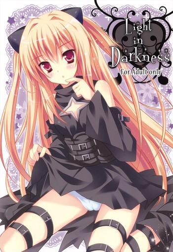 Eng Sub Light in Darkness- To love-ru hentai Older Sister