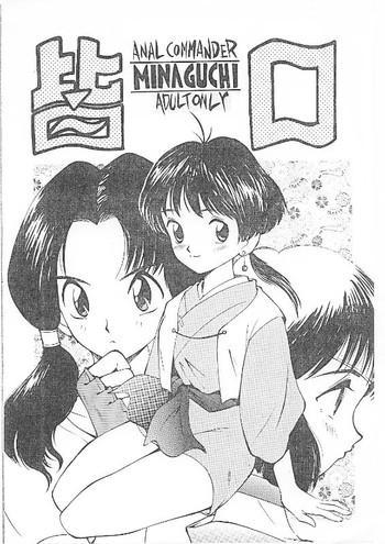 HD Minaguchi – Anal Commander Mina Guchi- Sailor moon hentai Dragon ball z hentai Digital Mosaic