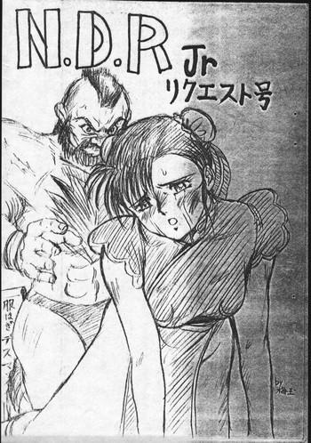Footjob N.D.R Jr Request Gou- Street fighter hentai Relatives