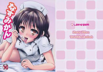 Big Penis Nasumikan- To love-ru hentai For Women