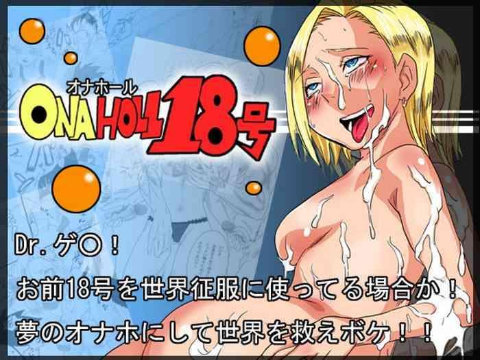 Naruto Ona-Hole #18- Dragon ball z hentai Cumshot