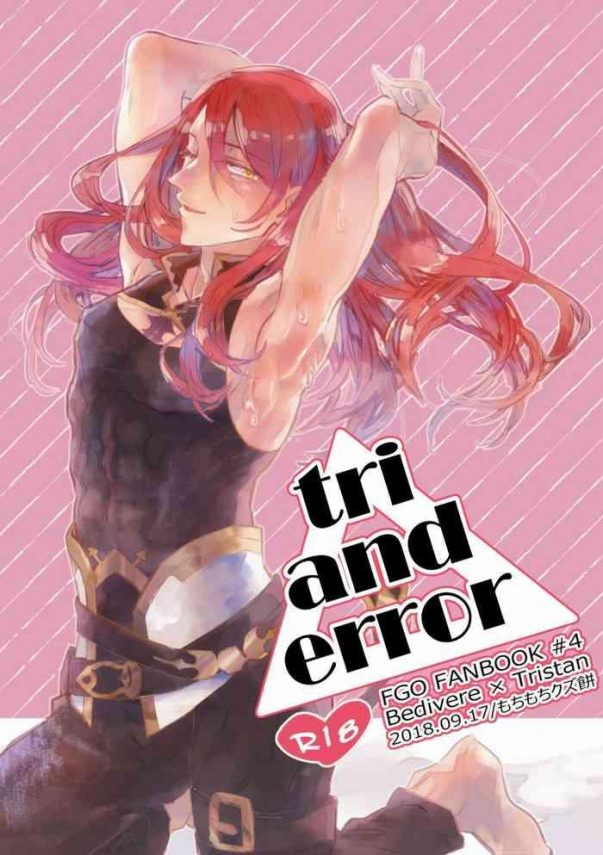 Amateur tri and error- Fate grand order hentai Beautiful Tits