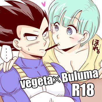 Porn Vegeta x Bulma- Dragon ball z hentai Big Tits
