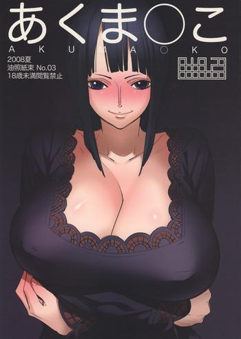 This Abura Shoukami Tsukane No. 03 Akumanko- One piece hentai Gay Pornstar