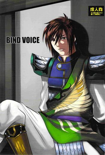 bind voice cover