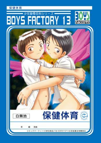 boys factory 13 cover