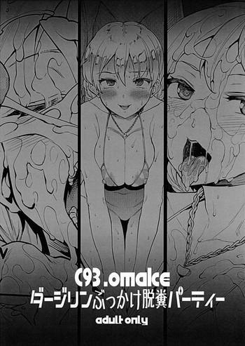 Hot C93. omake Darjeeling Bukkake Dappun Party- Girls und panzer hentai Relatives