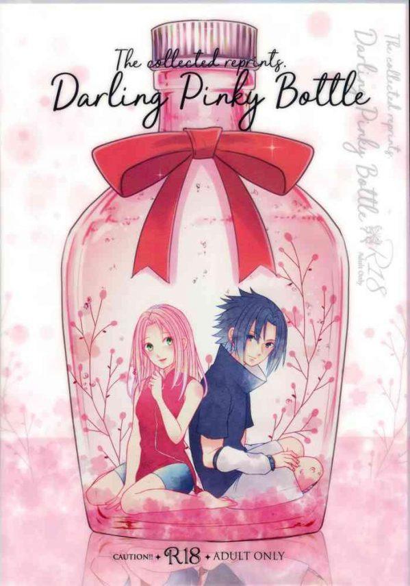 Mother fuck Darling Pinky Bottle- Naruto hentai Boruto hentai Anal Sex