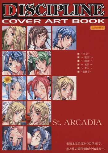 discipline cover art book cover