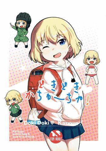 HD Dokidoki Katyucha!- Girls und panzer hentai Creampie